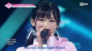 Фото Produce48  Wanna One   Energetic рус. саб.