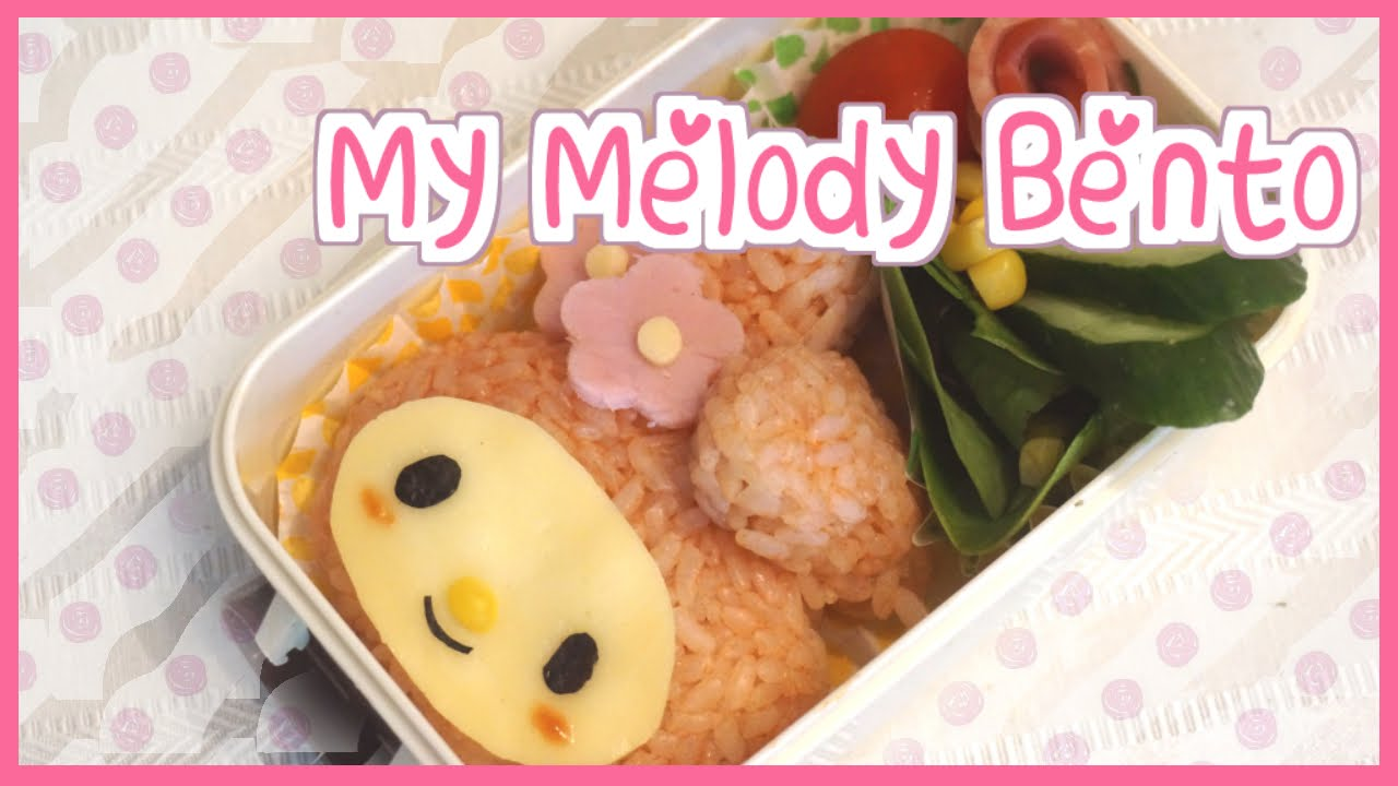 my melody bento lunch box kyaraben ft polymomotea youtube. Black Bedroom Furniture Sets. Home Design Ideas