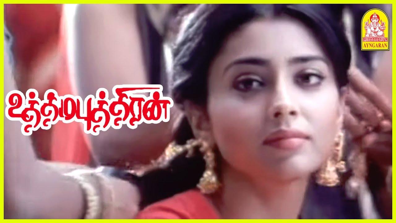 Download ஏன் மாமா இவ்ளோ Late ? | Uthama Puthiran Tamil Movie | Title Credits | Dhanush | Genelia | Vivek |