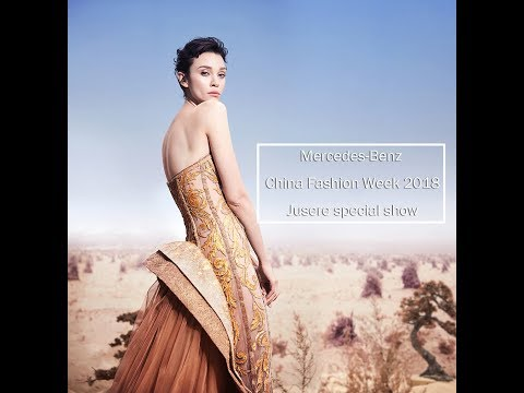 Mercedes-Benz China Fashion Week 2018 Jusere special show