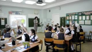 """Открытый урок по литературному чтению """"Зима недаром злится"""" Ф.И. Тютчев 2 класс"""