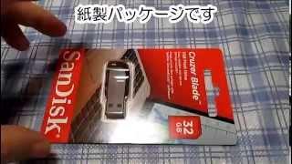 Sandisk Cruzer Blade 32GB SDCZ50-032G-B35