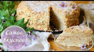 Самый вкусный - торт Наполеон.