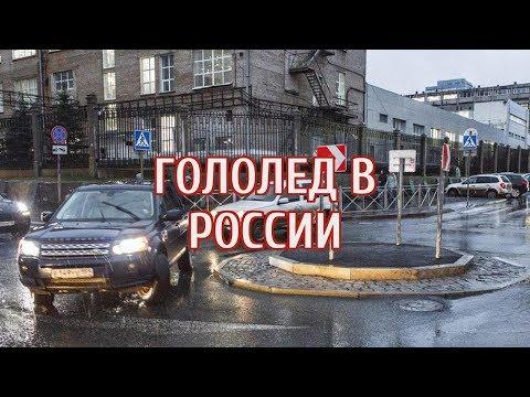 🔴 Россиян предупредили о дождях в середине декабря