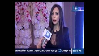 راندا حافظ تكشف لكاميرا