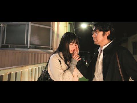 Radiance (2017) Trailer|映画『光』予告