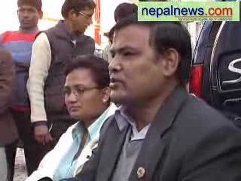 Sit in protest by Nepal Educational Republican Forum