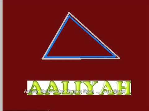 Aaliyah New Music
