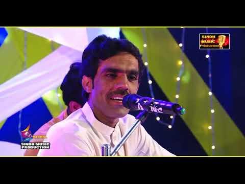 Tuhinji Zalim Dunya | Singer Zahid Ali | Poet Fareed Jagirani | Video Songs | Sindh Music Production
