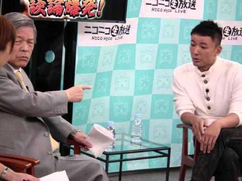 山本太郎さんによる原発に関する発言 田原総一朗「ちゃんと勉強しろ!!」