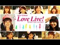 After School Love Live! の動画、YouTube動画。