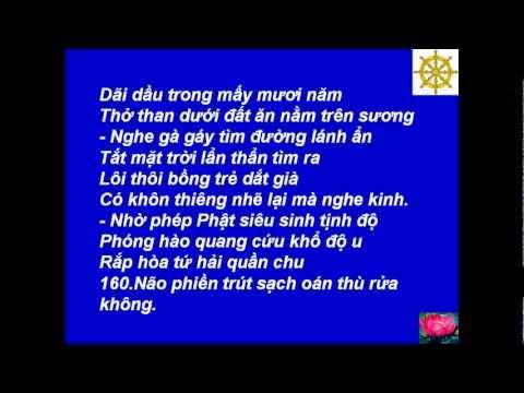 Văn Tế Thập Loại Chúng Sinh - Nguyễn Du -[Phiên-Bản-B] -[HD-720P]