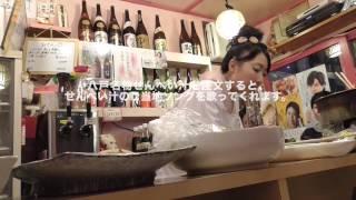 青森県八戸屋台村みろく横丁「お台どころ ねね」で幸せな時間をすごしま...