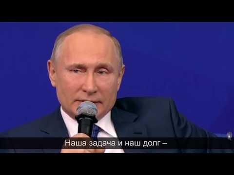 Встреча В. Путина с олимпийцами 30 января 2018г