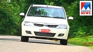 Mahindra Verito | Fast track | Old episode | Manorama News