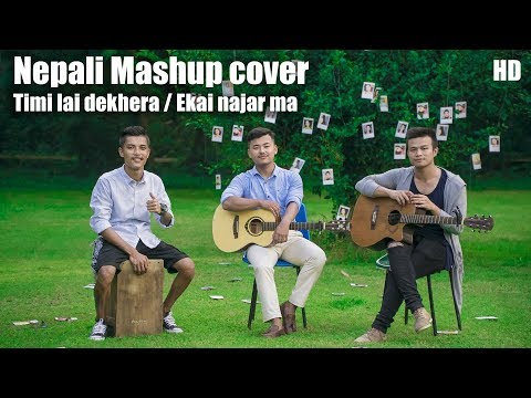 timilai-dekhera-himal-haseko-|-ekai-najar-ma-|-nepali-song-mashup-cover-2017