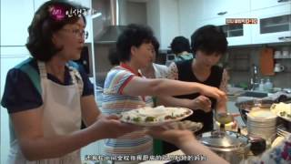 120717【中字】明星的人生劇場 - Super Junior EP02 - Part2/2