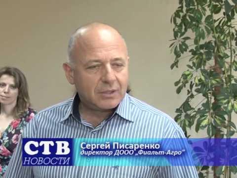 Директору ДООО «Фиальт Агро» Сергею Писаренко вручено Благодарственное письмо