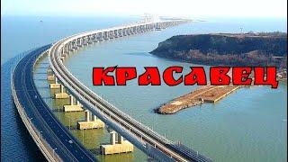 Крымский мостфевраль 2020Движение по МОСТАМ побивает новые РЕКОРДЫ.Инфраструктура вокруг мостов.