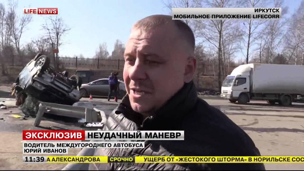 Дтп в Новосибирске. Фура вылетела с дороги .