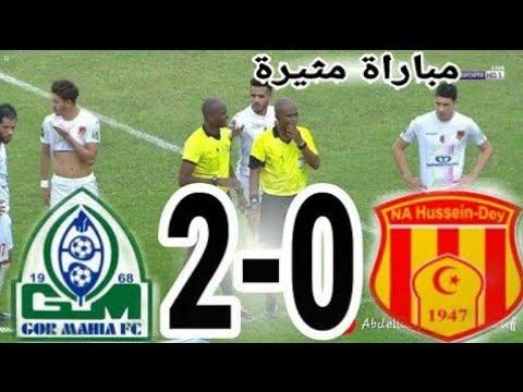 ملخص غور ماهيا 2-0 نصر حسين داي (كأس الكونفدرالية) Gor Mahia 2-0 NAHD Resumé