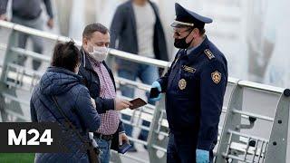 Власти Москвы пообещали ужесточить контроль за масочным режимом. Новости Москва 24