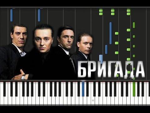 Скачать все песни бригада пролог из вконтакте и youtube, всего 40 mp3.