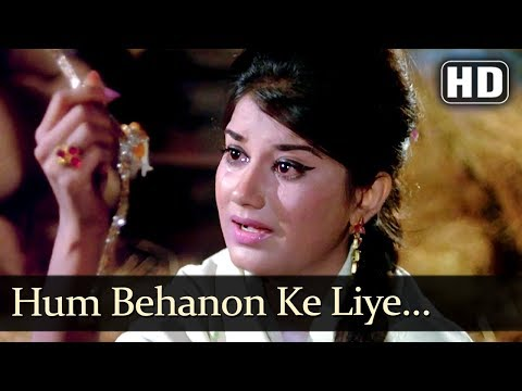 Hum Behanon Ke Liye (Sad) (HD) - Anjaana Songs - Rajendra Kumar - Nazima