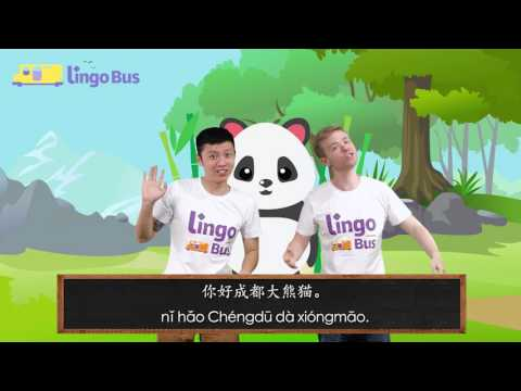 Learn Chinese Songs for Kids! Chengdu
