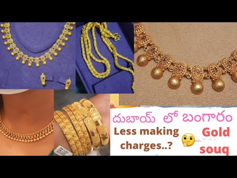 Latest Gold Shopping In Dubai Gold Souq || Neckless || My Gold Shopping|| Latest Collection ||Priya