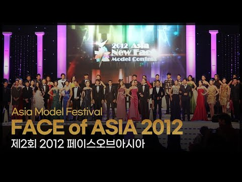 2012 Asia New Star Model Contest \