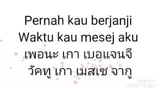 #เพลงสากลEp.15|เนื้อเพลง Tak Tau Malu - Atmosfera