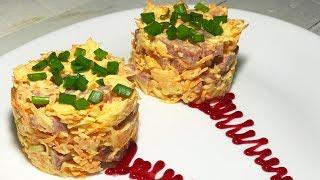 Салат с колбасой и сыром.САЛАТЫ НА НОВЫЙ ГОД 2019