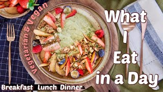 What I Eat In A Day As A Model // Fashionably Healthy Vegan & Vegetarian Meals For Everyone // Sanne