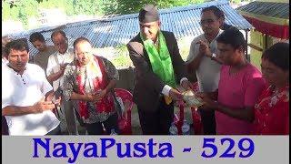 NayaPusta - 529