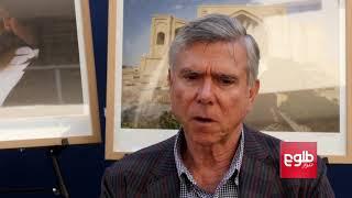 میراث فرهنگی افغانستان کتابی از عکاس مشهور امریکای در کابل رونمایی شد
