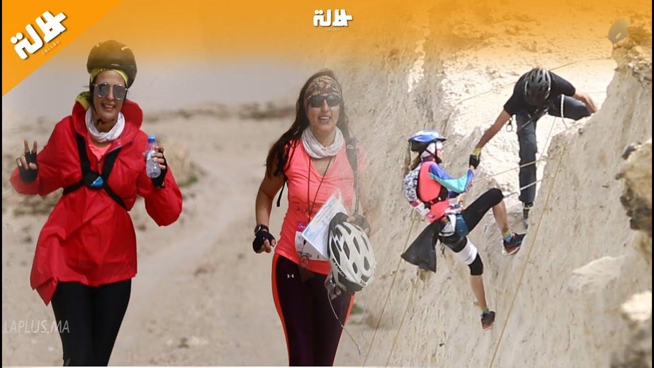 """تحديات جسدية صعبة.. نساء يتفوقن على أنفسهن لأغراض إنسانية في """"صحراوية"""""""