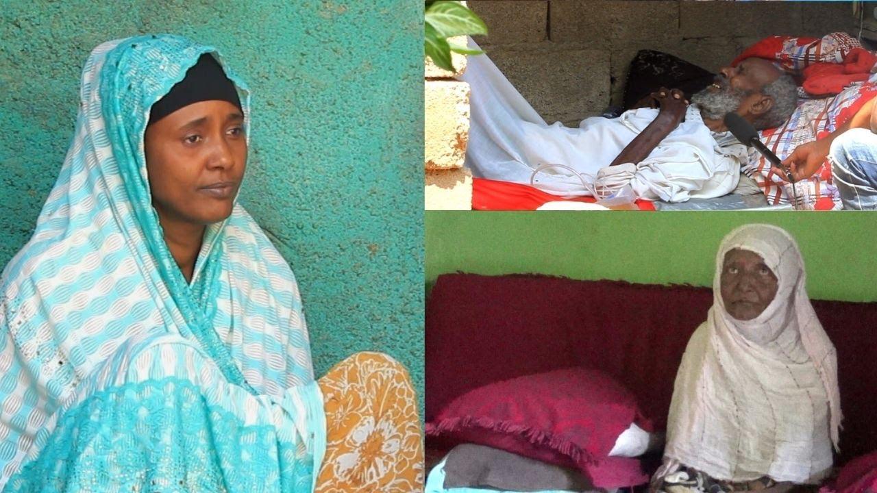 ETHIOPIA - ሁለት ጤና ያጡ አሳዛኝ አዛውንቶች።