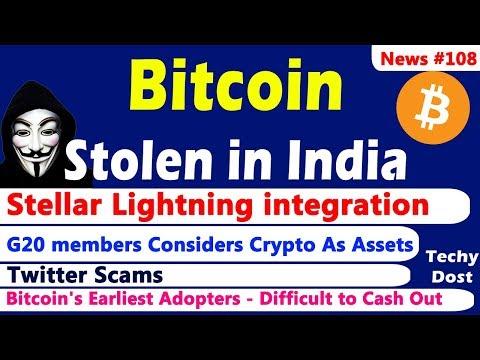 Stellar Lightning integration, Bitcoin Stolen in India, Twitter Scams, Ethereum's ICO