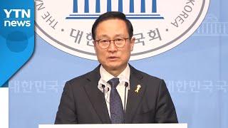 """홍영표 당 대표 출사표 """"문 정부 성공 끝까지…"""
