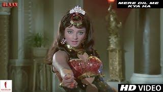 Mere Dil Me Kya Hai   Elaan   Full Song Hd   Vinod