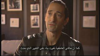 الممثل العالمي Adrien Brody ومدى التضحية الشخصية في سبيل أدواره
