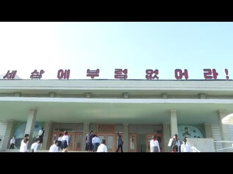 Mangyongdae District Schoolchildren's Hall in Pyongyang