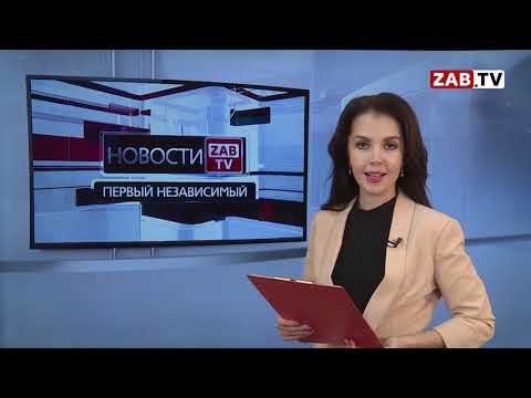 Выпуск новостей 07.10.2019