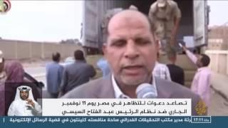 الجيش المصري يوزع عبوات غذائية بأسعار مخفضة