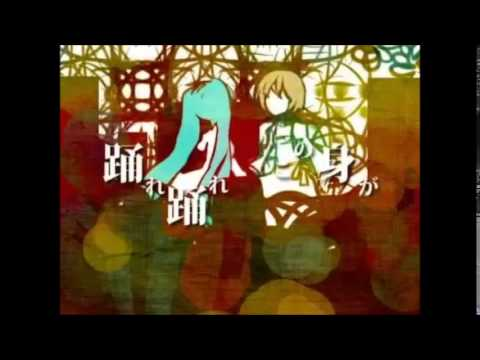 [Ellemerr] vocaloid's Ball Jointed Dolls (english dub)