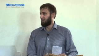 Абу Умар Саситлинский - 10 шагов к довольству Аллаhа