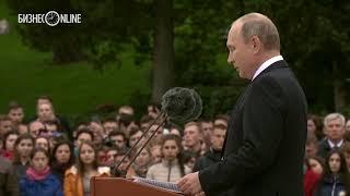 Путин открыл в Крыму памятник Александру III