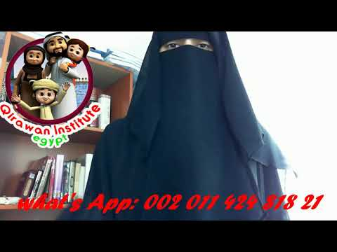 Quran Classes  For Sisters online Female Teacher Egypt 2018