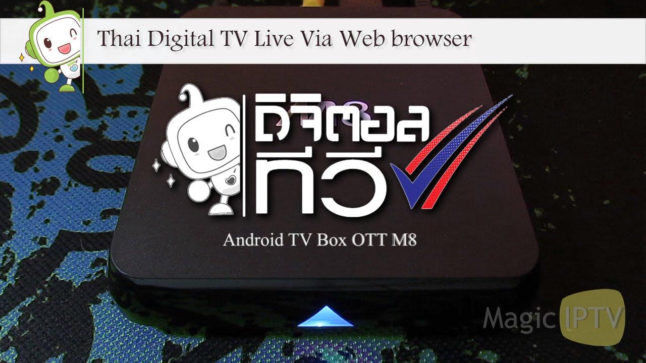 Android TV Box OTT M8   Thai Digital TV Online Live Via Web browser